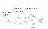 链家全解剖-互联网时代的信息对称(中)