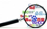 网站诊断-搜索引擎不收录网站页面的常见原因