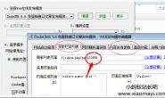 织梦dedecms火车头采集器批量在线发布文章免登陆模块教程