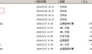Windows Server 2008R2集成USB3.0驱动制作以及成品,可用!