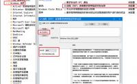 远程桌面-出现了内部错误-解决方案【windows】