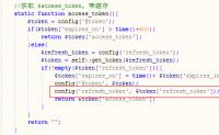 解决oneindex显示空白页/白屏问题(转)