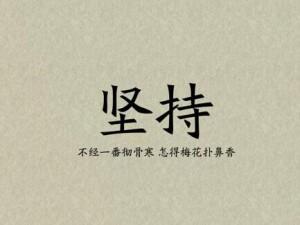 范耀祖博客-观书有感